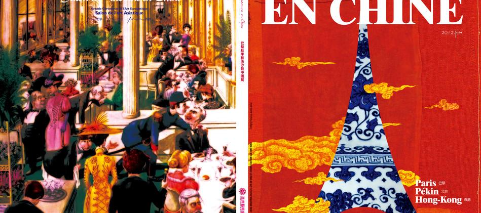 SA Chine - Catalogue.jpg