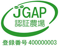 JGAP認証農場マーク_400000003_角田製茶様.jpg