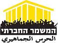 לוגו המשמר החברתי.jpg