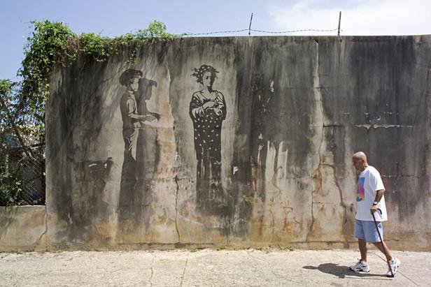 El muro habitado (The Inhabited Wall)