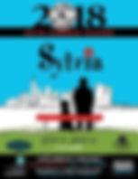 Sylvia-Digital.jpg