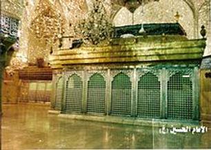 Imam Hussien Shrine.jpg