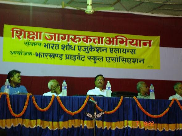 PK siddharth In Educational Programe.jpg