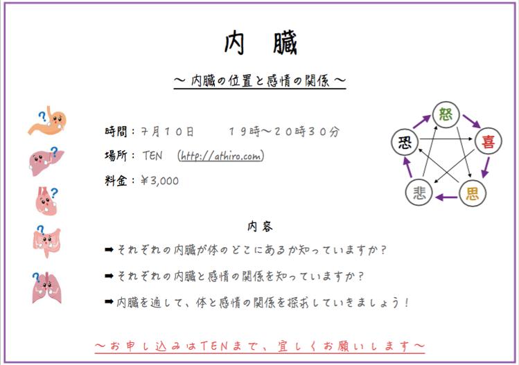 スクリーンショット-2015-06-11-1.57.59-PM.png
