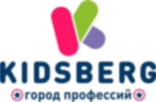 кидсберг--400x260.jpg