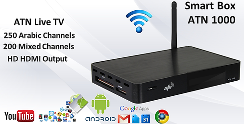 ATN-1000 with 1 year subscription
