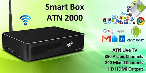 ATN-2000 with 1 year subscription