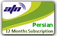 Persian TV Package 12 months