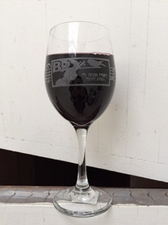 Wine Glass - BPO