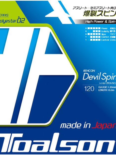 RENCON Devil Spin