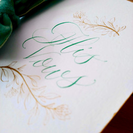 His Vows - detailed closeup