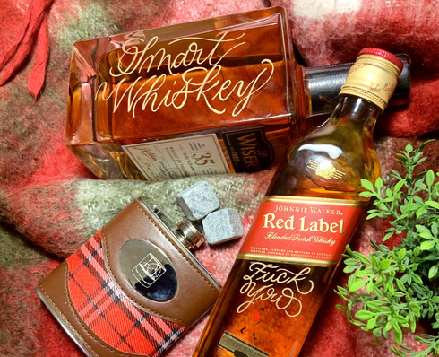 Bottle Engraving Personalization