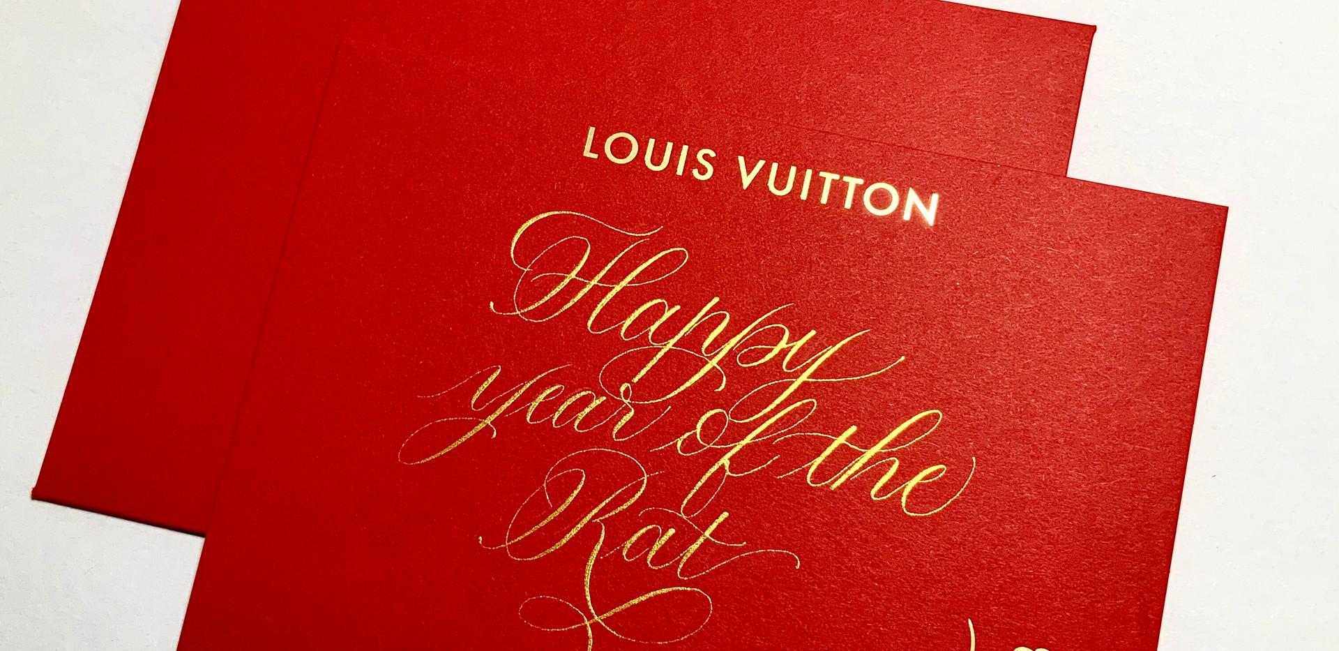 Louis Vuitton - Lunar New Year Event