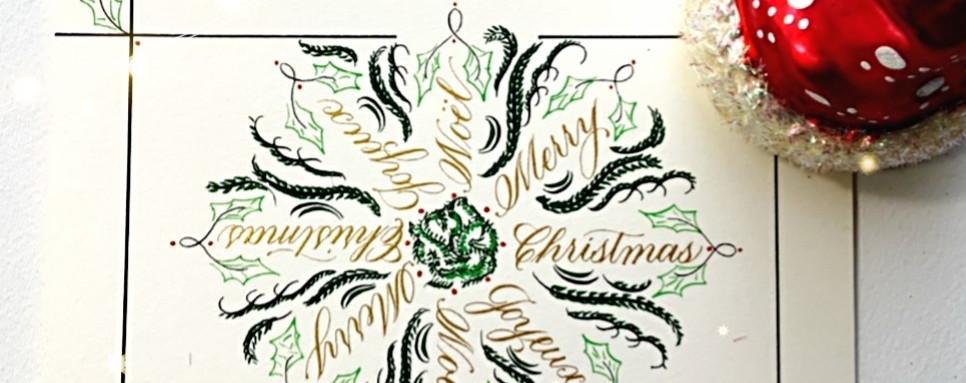 Bilingual Fourished Wreath