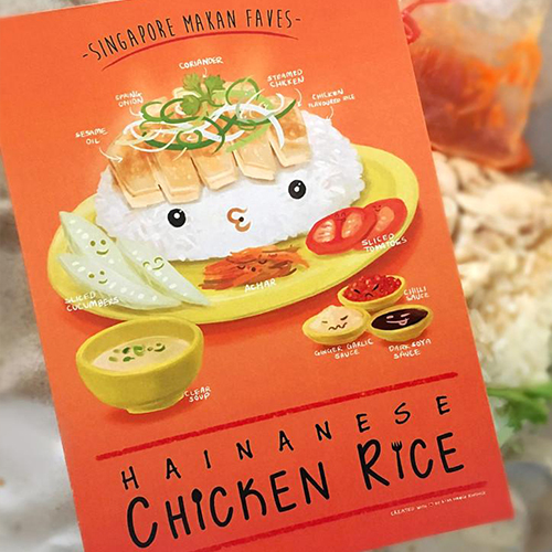 Chicken RIce Postcard $3.90