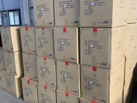 High Quality Masks Stocks in Taiwan