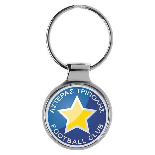 Asteras Tripolis - Schlüsselanhänger 9502