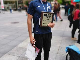 Калоян Крумов с трето място на маратона Run 4 EU в София