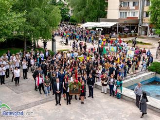 24 май - ден на българската просвета и култура и славянската писменост