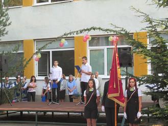 Честита и успешна 2016/2017 учебна година