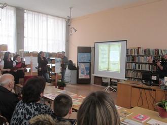 Презентация на 12 Д клас в градската библиотека