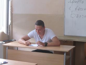 """Годишна изява на клуб """"Български език и литература – 11 клас"""""""