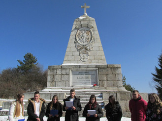 Отбелязваме 3-ти март, деня на Освобождението
