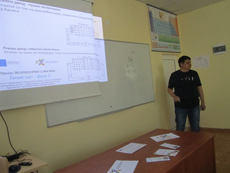 """Презентация на клуб """"Приложна електроника"""""""