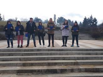 Екскурзия за Националния празник на България 3 март