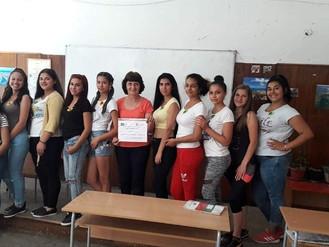 """Публична изява на клуб """"Български език и литература - 8 клас"""""""