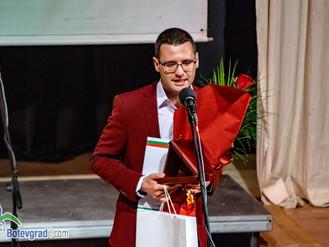 "Награден учител от ПГТМ ""Христо Ботев"""