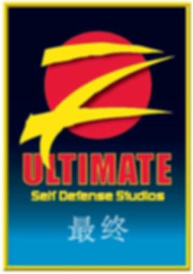 ZUltimate_logo_Box.jpg
