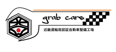 スパナロゴ 決.png