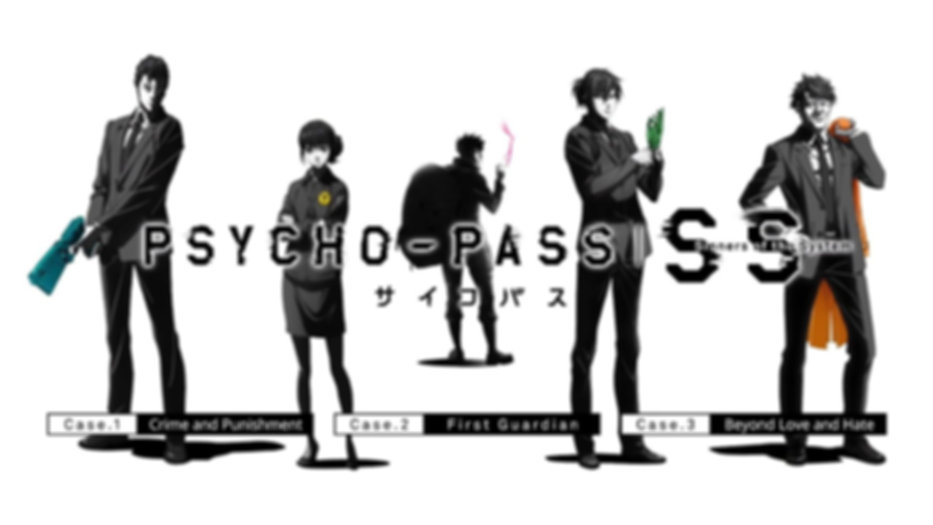 Psycho-Pass Sinners of the System.jpg