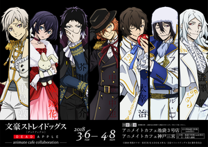 Bungou stray dogs dead apple promo picture