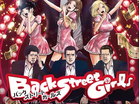 Back Street Girls:Gokudolls
