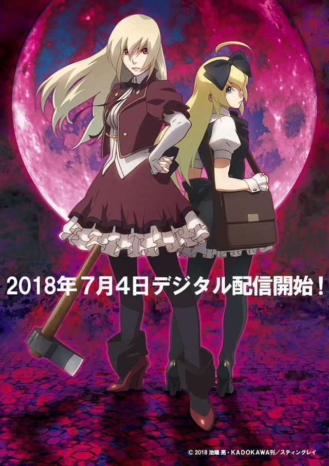Aru Zombie Shoujo no Sainan promotional picture