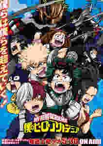 boku no hero wallpaper