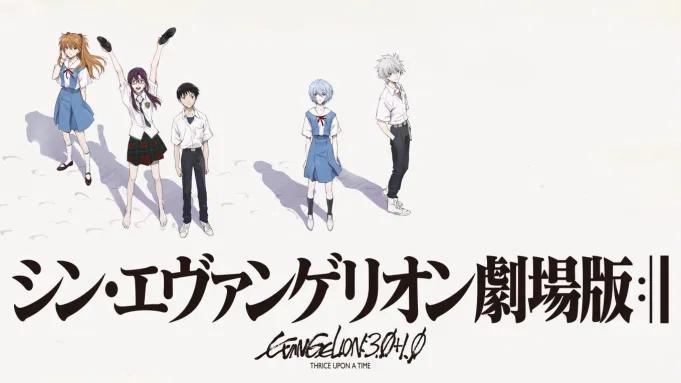 Evangelion 3.0 + 1.0 Thrice Upon a Time (Shin Evangelion)