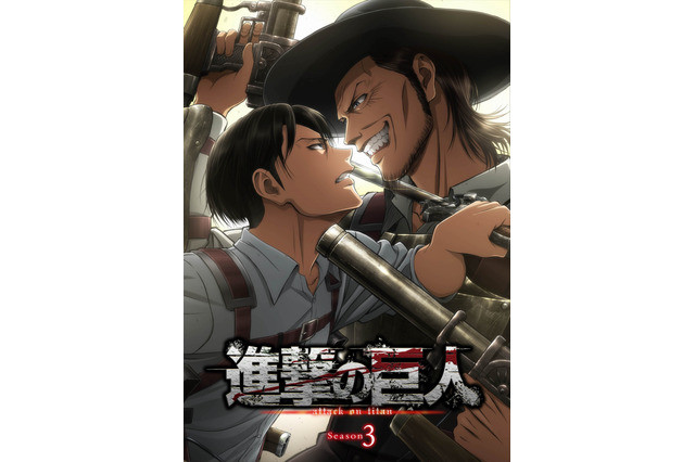attack on titan promotional picture
