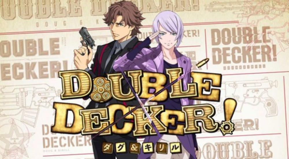 Double Decker! wallpaper