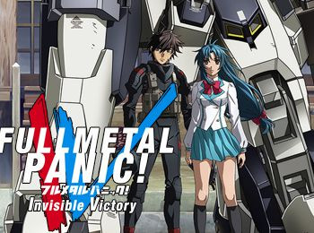 full metal panic invisible victory promotional picture