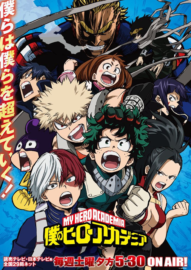 Boku no hero academia promotional picture
