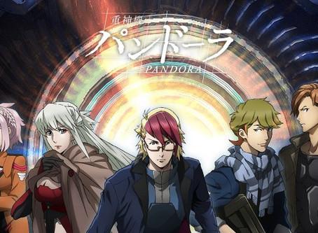 Juushinki Pandora (Heavy Divine Unit Pandora)