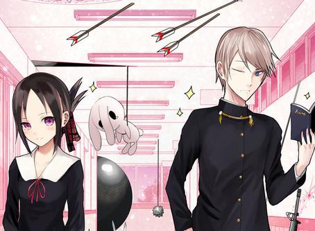 Kaguya sama wa kokurasetai (Love is War)