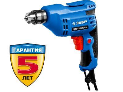 ЗД-П420 ЭР