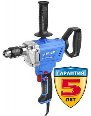 ЗДМ-820 РМ