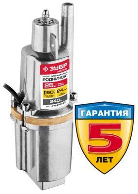 НПВ-240-25