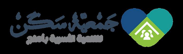 الشعار-نسخة-بالعرض-.png