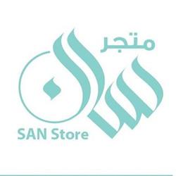 شعار متجر سان ستور نسائي طبعاً #تصاميم #logo #تصميم #شعار #جدة